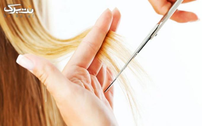 کوپ ساده در آموزشگاه آرایشگری سوسن