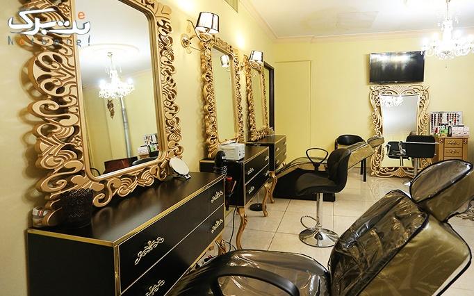 پاکسازی پوست در آرایشگاه الهه شرق