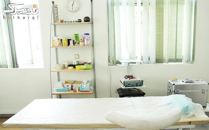 دستمزد تزریق بوتاکس در مطب دکتر نانکلی