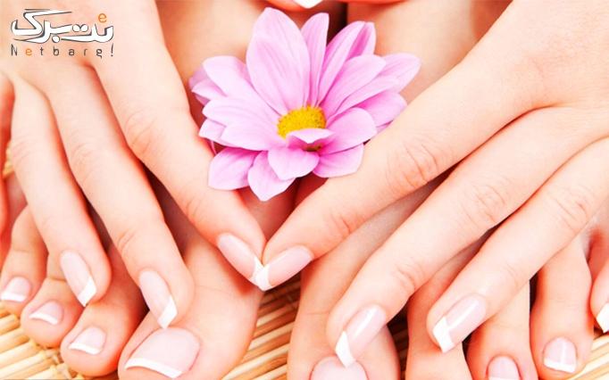 خدمات زیبایی ناخن در سالن زیبایی گل نشان