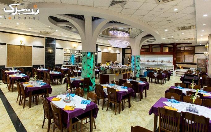 اقامت با صبحانه در هتل 4 ستاره مهستان