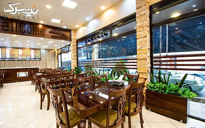 منوی غذایی در رستوران صلوات