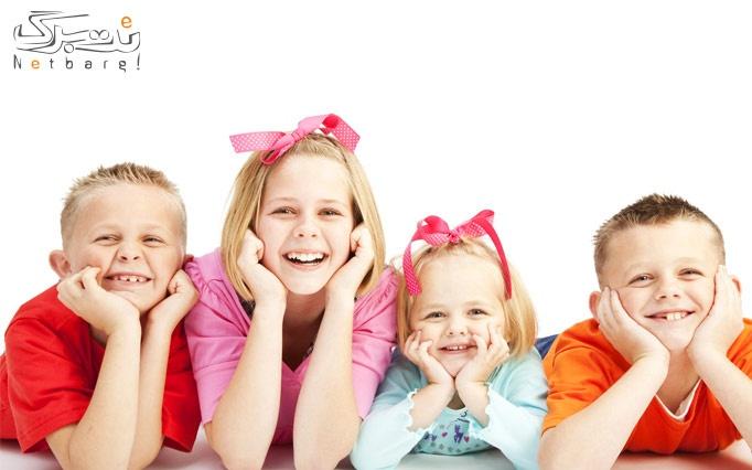 جشن آذین ویژه مادر و کودک در مهد آذین