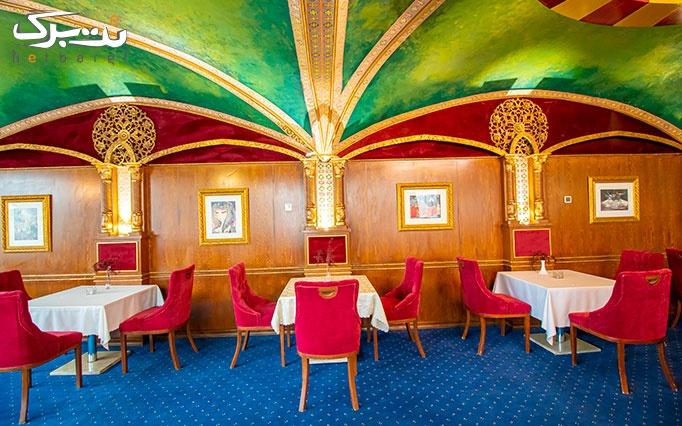 منو کافه در رستوران بین المللی گالاتا(هتل استقلال)