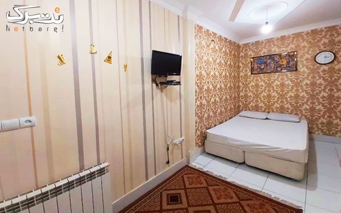 هتل آپارتمان آقاخانی