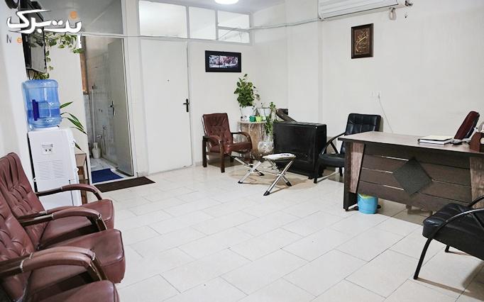 خدمات دندانپزشکی در مطب دکتر فاطمه عبدی
