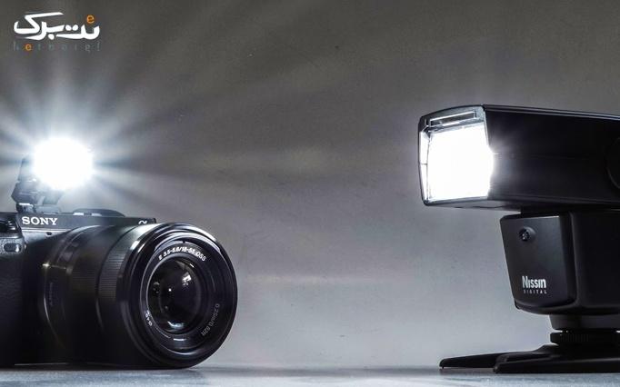 عکاسی حرفه ای همراه با تمهای متنوع در آتلیه روشنا