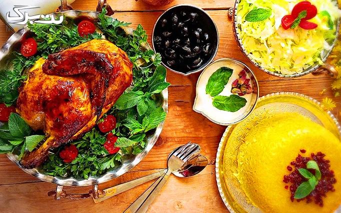 انواع غذاهای ایرانی لذیذ در رستوران حاج محسن
