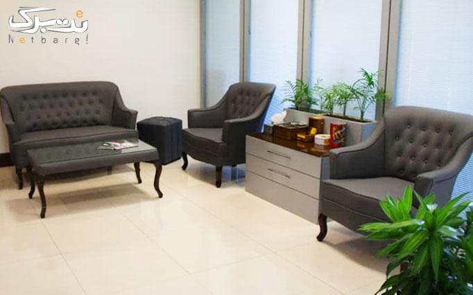 دستمزد تزریق ژل در مطب دکتر سلیمانی
