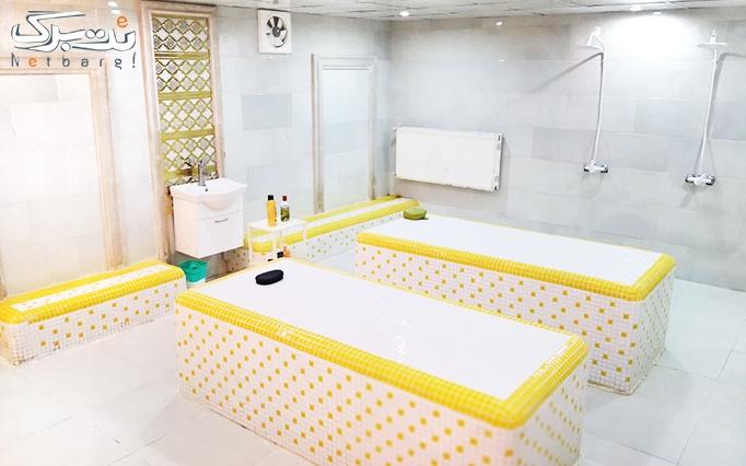 حمام مغربی در مرکز مه یاس