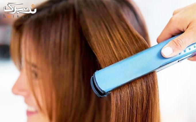 کراتینه موی کوتاه در سالن زیبایی تیام نیاوران
