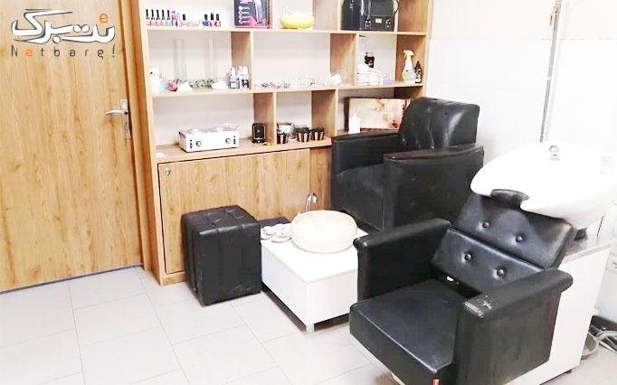 آموزش بوتاکس مو در آرایشگاه رومینا