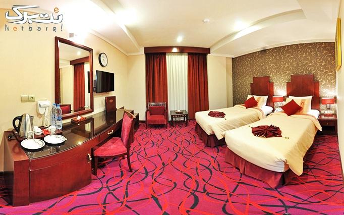 اقامت با صبحانه بوفه در هتل 5 ستاره پارسیس مشهد