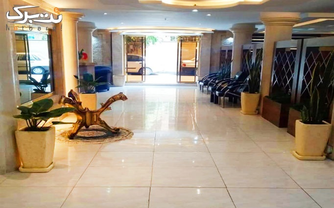 هتل شریف جواهری