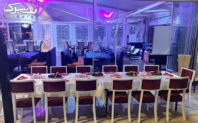 رستوران ایرانی و لبنانی بیبلوس با منوی فست فودی