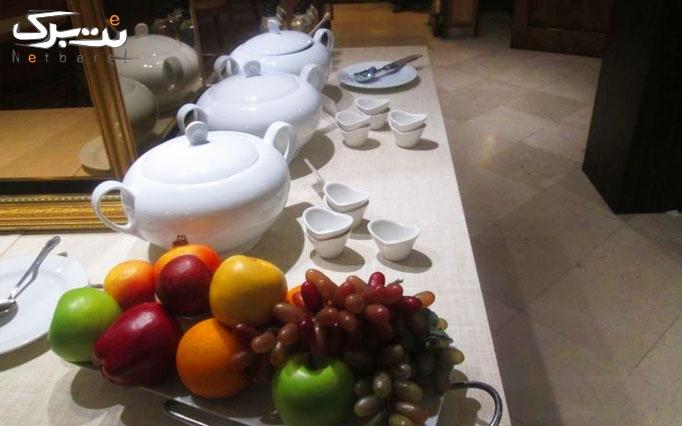 هتل آپارتمان ایده آل با بوفه صبحانه بی نظیر