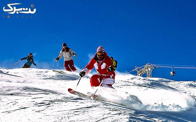 فقط در نت برگ:پیست اسکی شمشک