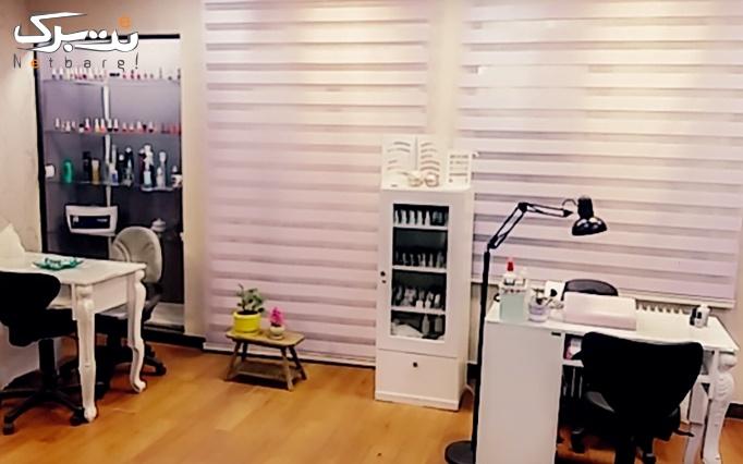 خدمات زیبایی ناخن در سالن زیبایی فاطیما محسنی