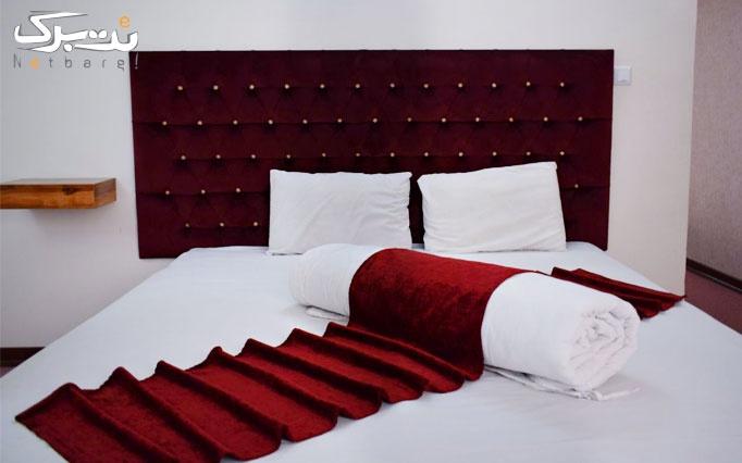 اقامت فولبرد در هتل خاور مشهد