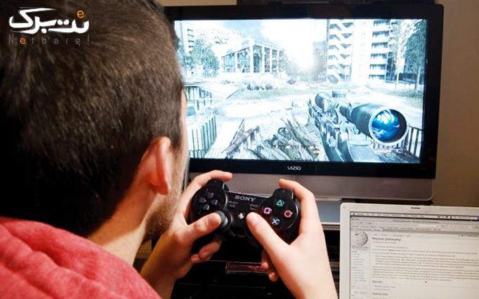 یک ساعت بازی دو نفره  PS4 در گیم نت 3M