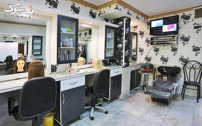 پاکسازی پوست در آرایشگاه نقوی
