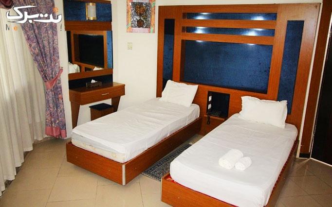 اقامت فولبرد (ویژه نوروز) در هتل 2 ستاره آریا مشهد
