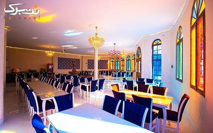 منوی باز غذایی و سرویس قلیان در رستوران نارون