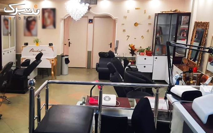 خدمات براشینگ مو در سالن لیدا
