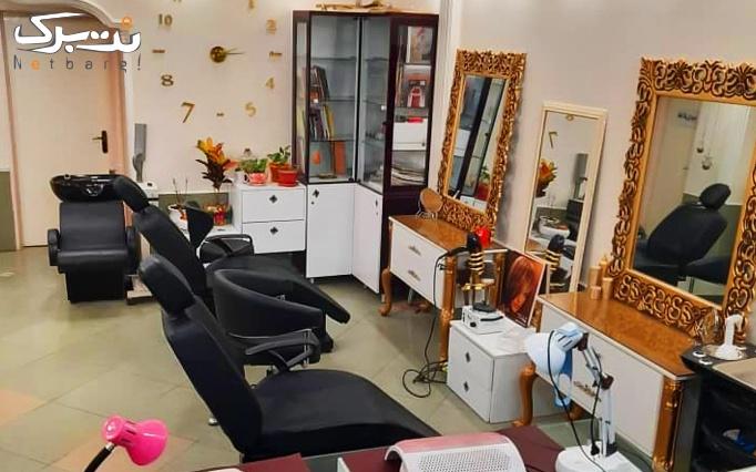 خدمات رنگ ابرو، وکس صورت و کوپ مو در سالن لیدا
