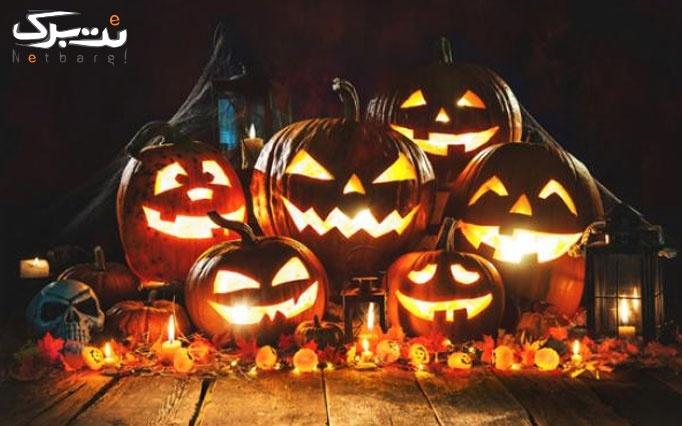 بازی ترسناک و هیجان انگیز قتل در هالووین