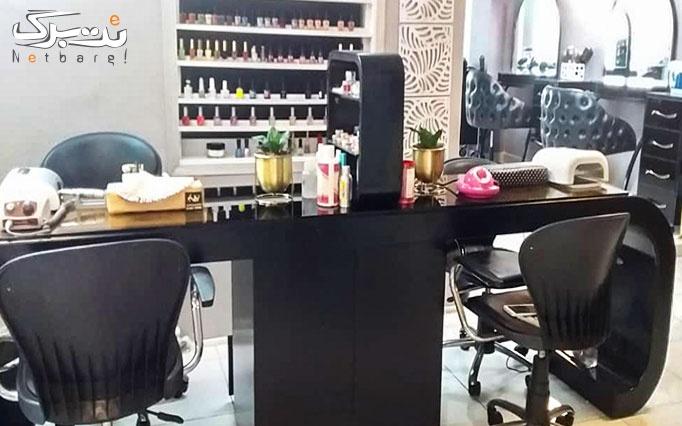 خدمات متنوع رنگ مو در سالن زیبایی دلجو