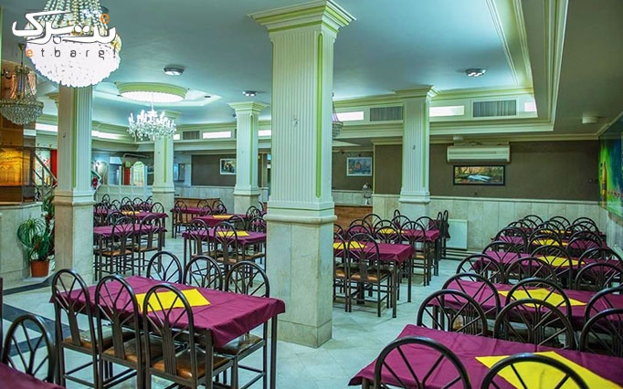 اقامت فولبرد در هتل کیهان ( ویژه نوروز )