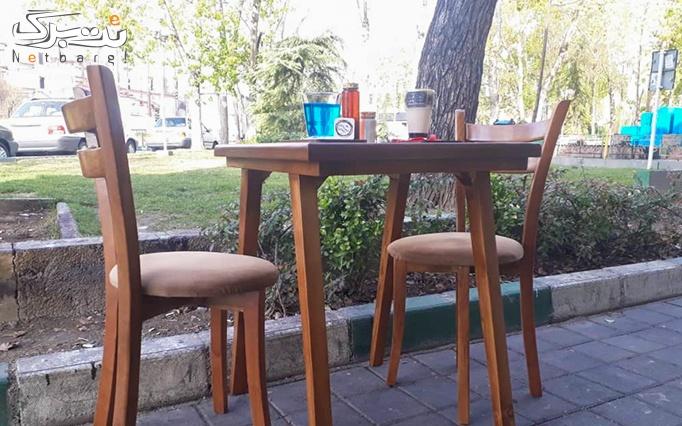 منوی کافی شاپ در کافه مارژولن
