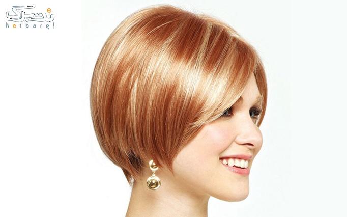 کوتاهی مو در آرایشگاه کالاورس