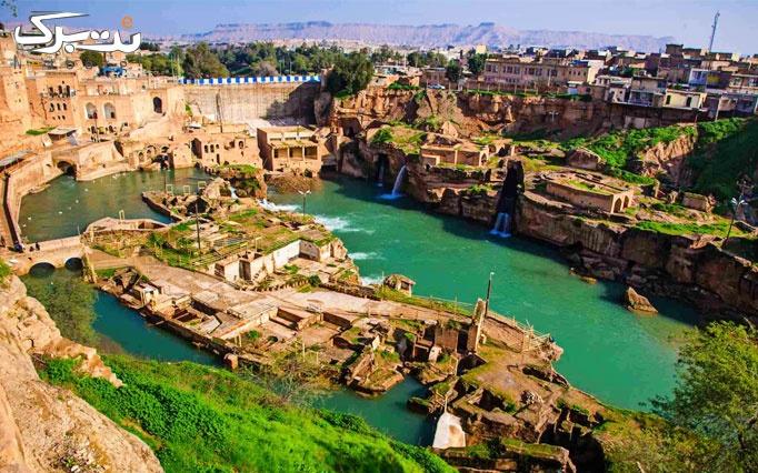 تور خوزستان تا شوش و شوشتر با آژانس ماهبان گشت