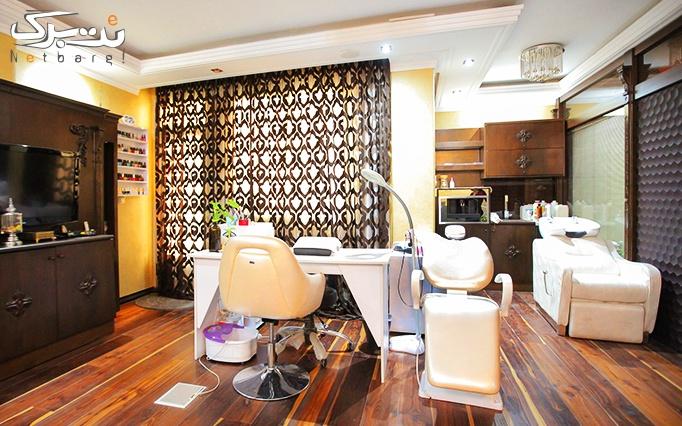 اکستنشن مژه والیوم در آرایشگاه طلایه گرگان