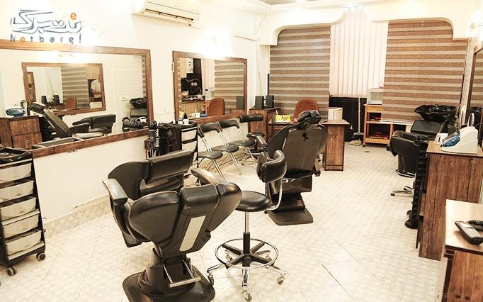 شینیون ساده و کوپ ساده در آرایشگاه آمیتیس