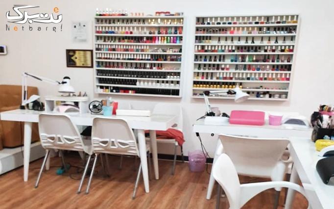 ژلیش دست و پا در آرایشگاه سانا