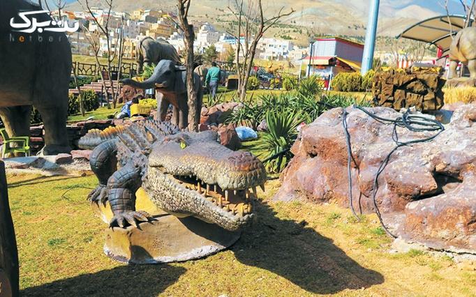 ژوراسیک پارک و اسپایدر پارک
