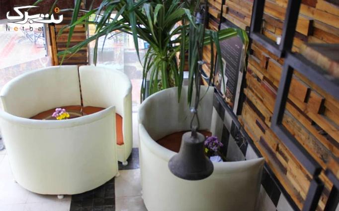 منوی کافه در مجموعه تفریحی ورزشی سرای بانو