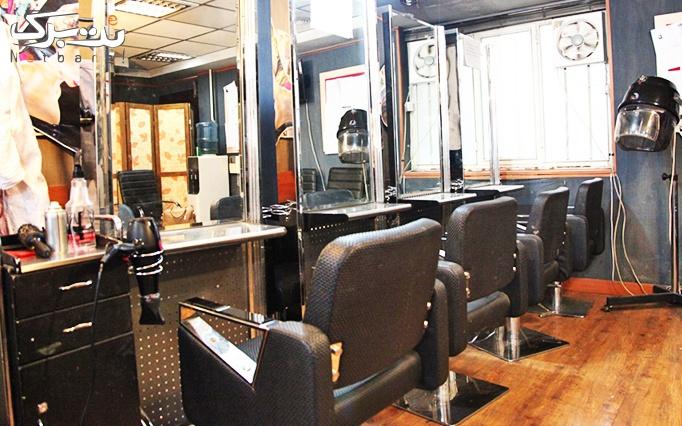 خدمات زیبایی صورت در آرایشگاه خوش ذوق