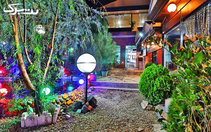رستوران همسفر با منو باز غذاهای ایرانی