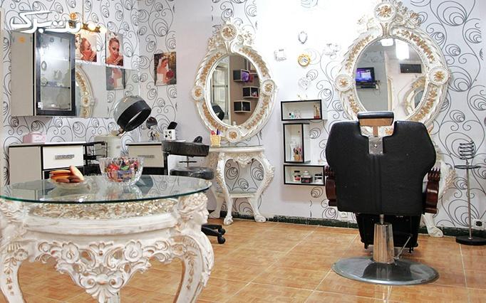 رنگ و لایت مو در آرایشگاه المیرا