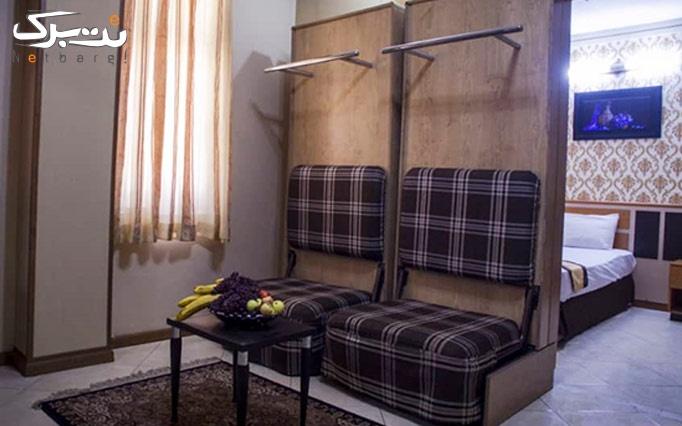 اقامت فولبرد در هتل آپارتمان پاویون