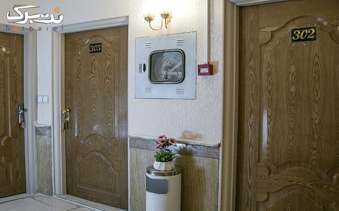 اقامت فولبرد در مجموعه اقامتی تاپ ماریشان
