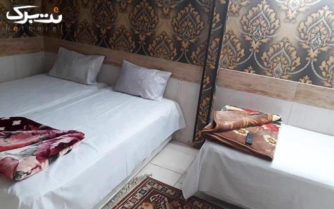 هتل الیاس مشهد