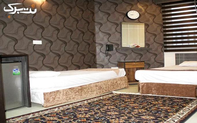 اقامت فولبرد در هتل بارانام