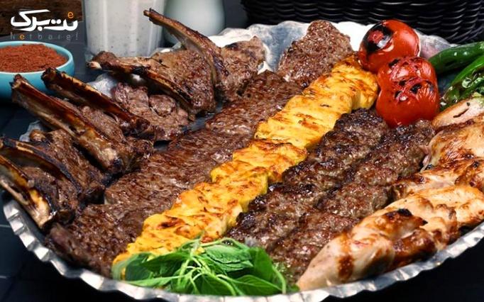 منوی غذای ایرانی در رستوران ایتالیایی دوپیانو