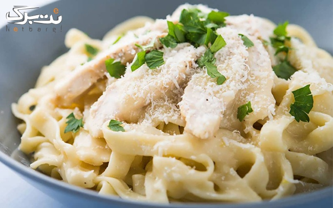 غذای ایتالیایی در رستوران ایتالیایی دوپیانو