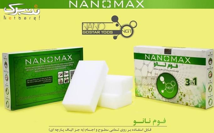 بن خرید محصولات آرایشی از شرکت کیوان سبز